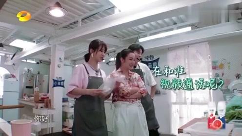 真人秀:秦海璐和刘涛视频,杨紫邀她来餐厅时的反应,笑疯