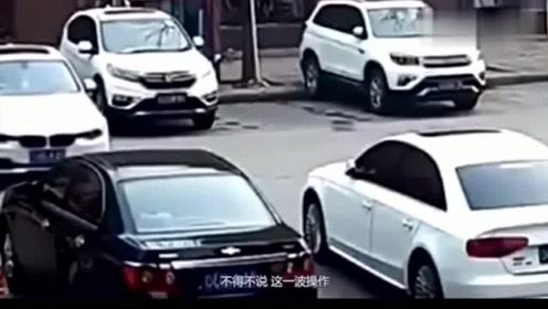 实拍:女司机教你如何抢车位,一秒钟轻轻松松搞定,看得我目瞪口呆!