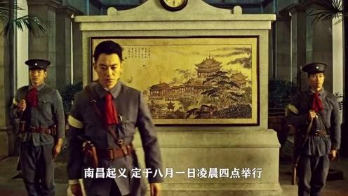我是中国人,我为此而骄傲!犯我中华者,虽远必诛!