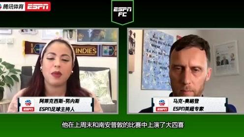 ESPN英超专家:孙兴慜只是准世界级 贝尔能帮助他进步