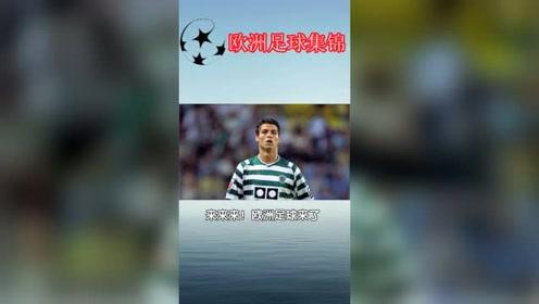 C罗真是葡萄牙的招牌,葡萄牙体育官方宣布青训营更为C罗学院