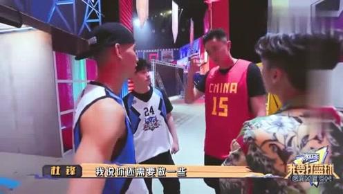 四位领队聊CBA实力,李易峰竟然认识这么多球员,厉害!