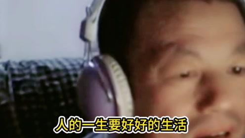 不旱在星光娱乐群最近上传视频中演唱的歌曲#