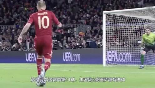 回顾欧冠拜仁两回合7球横扫巴萨宇宙队在拜仁面前不堪一击