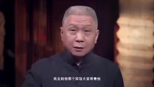 马未都揭秘中国某富豪排场,真的太夸张了,说完一桌人乐坏了!