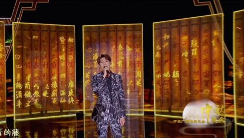 王源《说唱百家姓》,用流行音乐唱响中国传统文化!