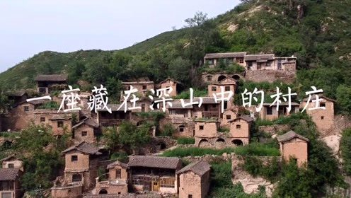 导游大师牛刚带您走进山西大汖古村#旅行vlog#