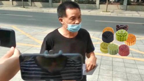 中秋佳节,蒙冤27年的张玉环,一家人终于吃上了团圆饭