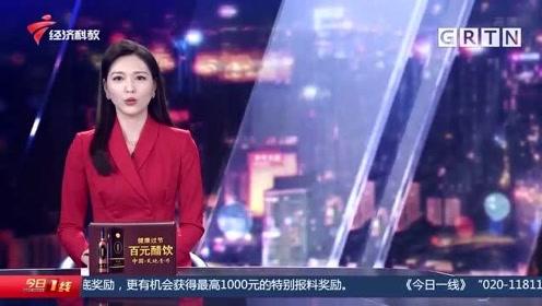 国庆出游:全省A级旅游景区 复工复产率达94.6%