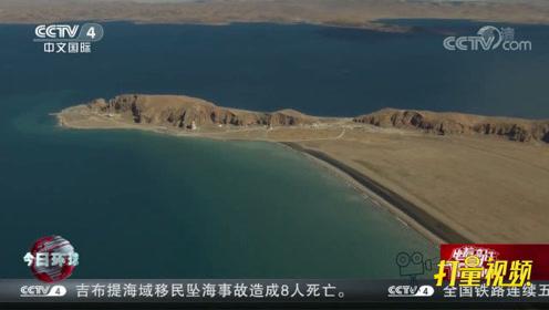 国内游热门景点!搭乘直升机俯瞰整片西藏圣湖纳木错