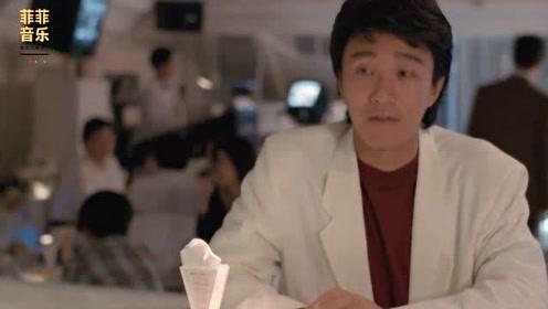 全网超火的音乐《习惯失眠》搭配上星爷的电影,真的是太有感觉了