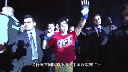 他曾击败过日本拳王,如今32岁身价过亿,娇妻气质神似林志玲