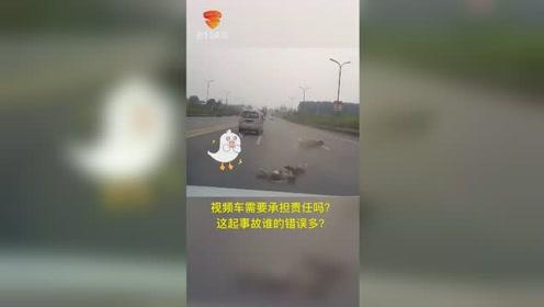如果你是视频车,你可以避免这起事故吗?