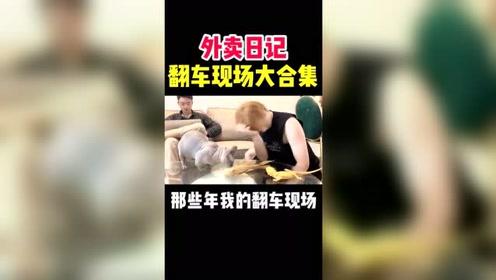 上海美食:这是一个看起来很爽的视频