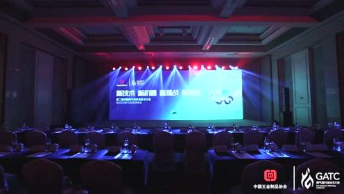 第二届中国燃气具行业技术大会暨2020燃气具品牌峰会回顾