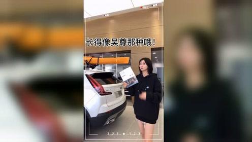 汇消费 车源库 I DOU 短视频创意挑战赛获奖视频