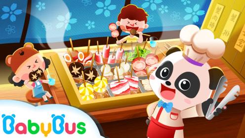 互动游戏:奇妙美食店日记,制作各种精美的美食,欢迎朋友们的到来