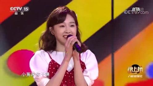 美少女李子璇演唱《小冤家》,清新可爱,看完了烦恼少一半!