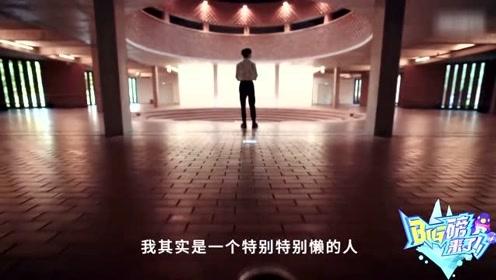 易烊千玺:我是特别懒的人,赵露思KTV现场,阿云嘎:时间留给音乐剧!