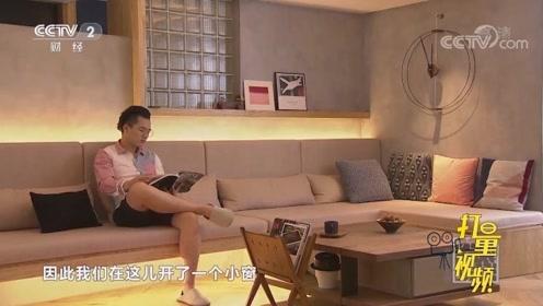 沙发背景墙开窗成客厅一大亮点,混凝土色涂料风格复古