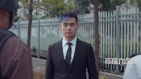 陈翔六点半:润土等老婆下班被路人打扰,无奈只好挂个解释牌!