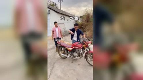 拆了朋友的摩托车,很尴尬