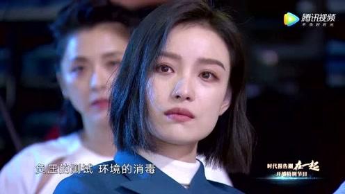 倪妮神仙落泪绝美,感同身受的纯净心灵,情怀不分行业!