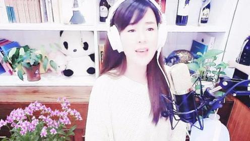女神级美女网络主播紫菱唱《谁在意我留下的泪》原唱蒋雪儿听哭了