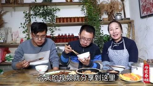 排骨原来还能这样吃?春姐做陕北特色排骨焖丸子,姐弟3人吃美了