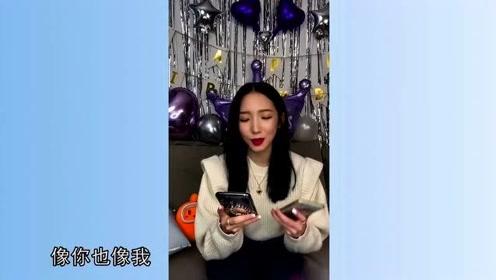 孟美岐清唱太动听,周震南自称小名叫顺顺,吴宣仪搞怪视频