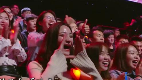 张杰又放大招!翻唱无人敢翻唱的歌曲,台下观众疯狂鼓掌点赞!