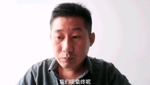 """韩国教头将中超""""养老院""""带成跑不死,国足下一任主帅会是他吗"""