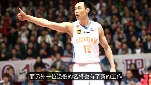 官宣!CBA名将出任国家队教练 有望创造中国篮坛历史