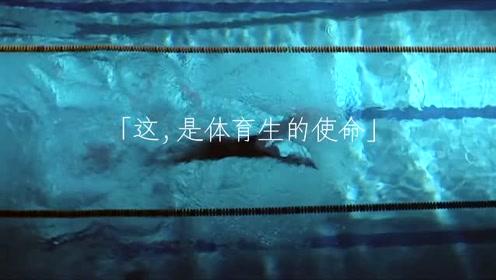 杭州电子科技大学 刘逸喆 推荐视频