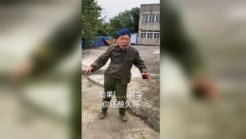 尹哥,川话爆笑视频