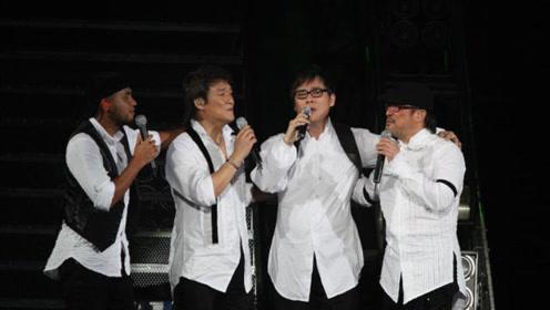 罗大佑李宗盛张震岳周华健演唱《光阴的故事》,实在太难了
