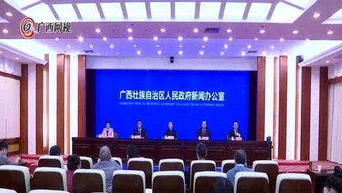 2020年广西文化旅游发展大会11月将在柳州市举办