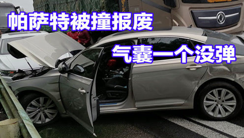 事故警世钟750期:看交通事故视频,提高驾驶技巧,减少车祸