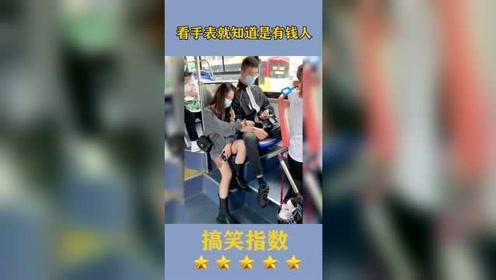 公交车上看到一位美女,本想过去搭个讪,仔细一看后有些犹豫了!