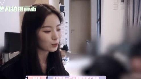 《硬糖少女303》团综精彩未播画面搞笑集锦03