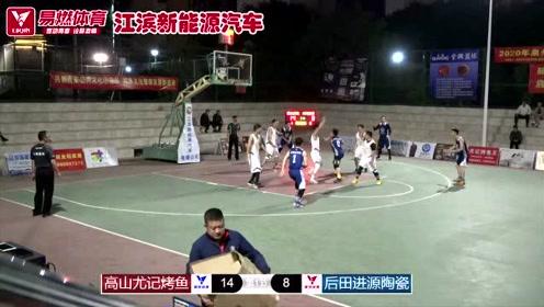 """易燃体育-2020年泉州市""""农体杯""""村、居(冬季)篮球联赛精彩集锦11.10"""