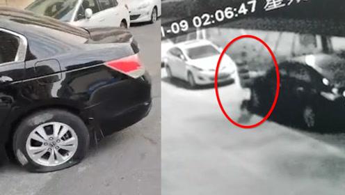 广东一小镇数百台汽车轮胎被一夜扎破且无法修补!监控拍到有人用脚踢过轮胎