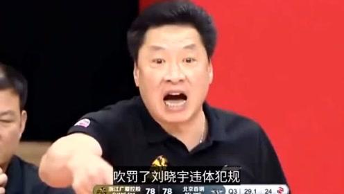 CBA再现垫脚动作,北京悍将垫脚孙铭徽被吹违体,李春江彻底怒了