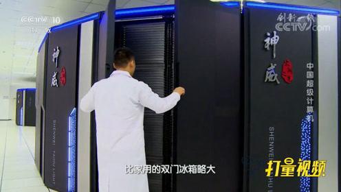 超级计算机为何如此厉害?来看看它的硬件配置与结构