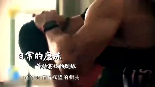 再无张三疯!MV回顾张庆鹏二十载职业生涯CBA传奇当之无愧