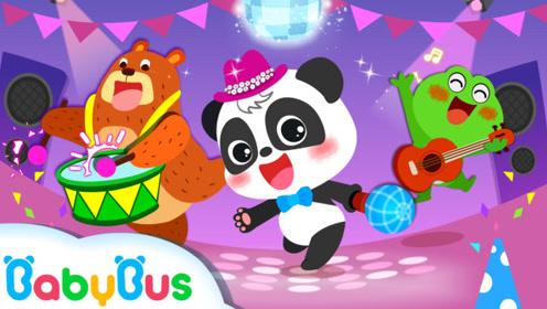 互动游戏:奇妙音乐派对,律动的舞蹈,嗨起来吧