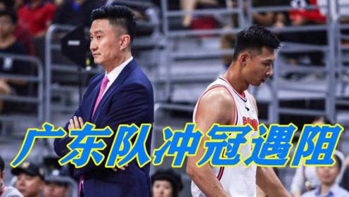 杜锋郁闷了!CBA下发公告核心球员遭殃,广东冲冠遭遇重大阻碍