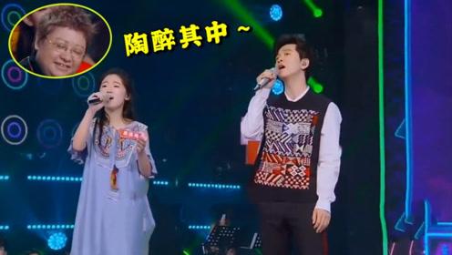 女学生与李健合唱经典老歌,一开口惊艳全场,韩红听了都叫好