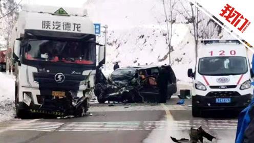 陕西延安一小轿车与重型半挂牵引车相撞 车上人员4死3伤
