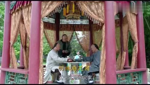 一代名相张廷敬:这一拽不得了,水桶里冒出大活人,吓傻众人